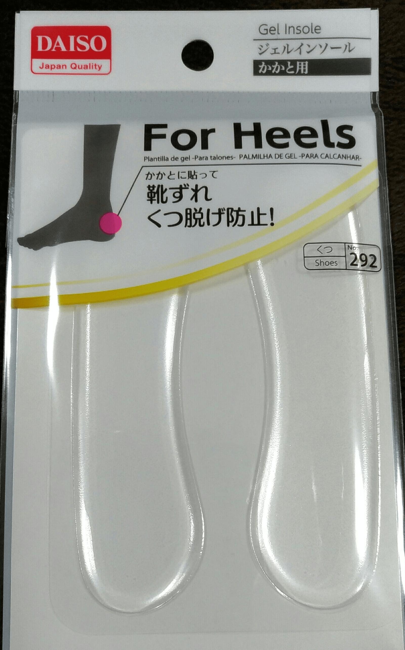 100均ダイソーで買えるおすすめ商品 かかとの靴ずれ防止用ジェル