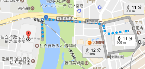 タイムズコナミスポーツクラブ京橋店から造幣局まで徒歩でかかる時間