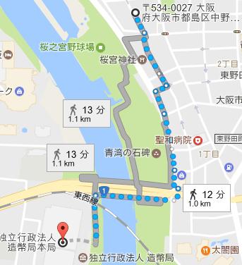 三井のリパーク 都島中野町4丁目から造幣局まで徒歩でかかる時間