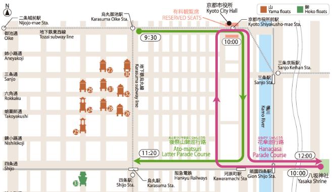 【2018年7月24日】山鉾巡行・後祭巡行コース1