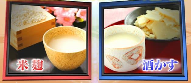 米麹甘酒と酒粕甘酒の効果・効果的な飲み方(甘酒は2種類ある)